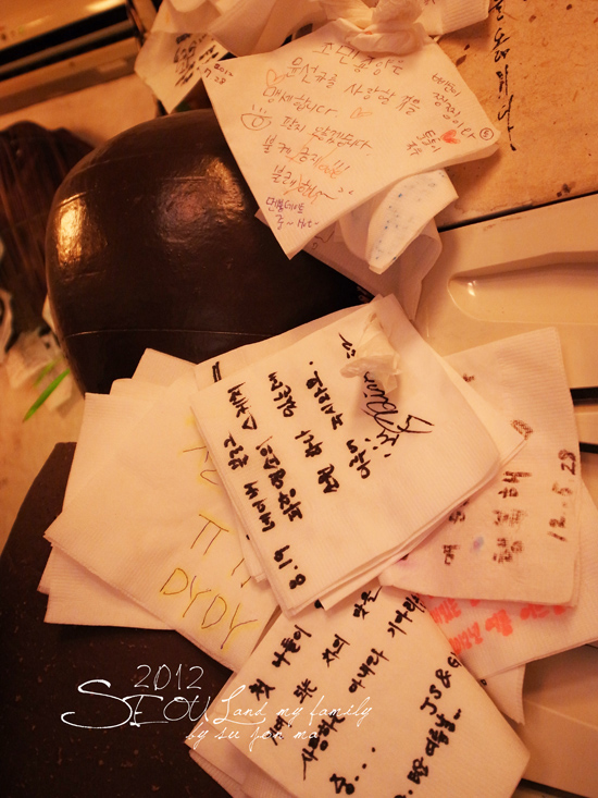 20120826 仁寺洞-五世界香-月鳥-O'SullocTea Ho-亂打秀27