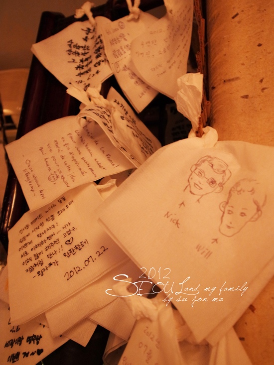 20120826 仁寺洞-五世界香-月鳥-O'SullocTea Ho-亂打秀28
