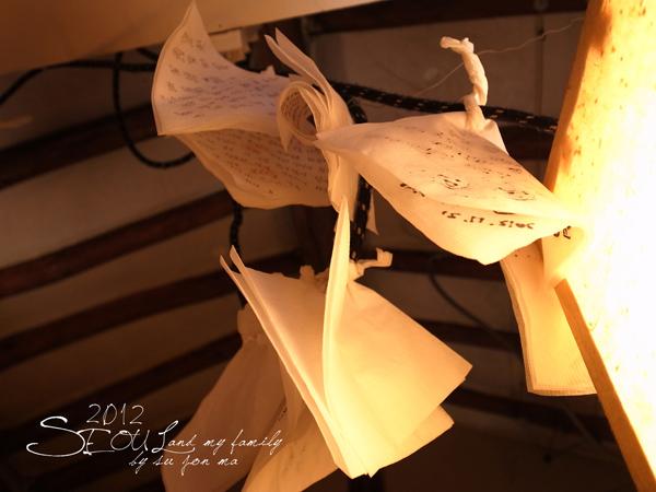 20120826 仁寺洞-五世界香-月鳥-O'SullocTea Ho-亂打秀29