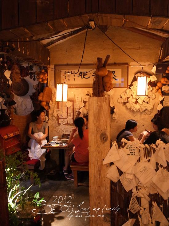 20120826 仁寺洞-五世界香-月鳥-O'SullocTea Ho-亂打秀30