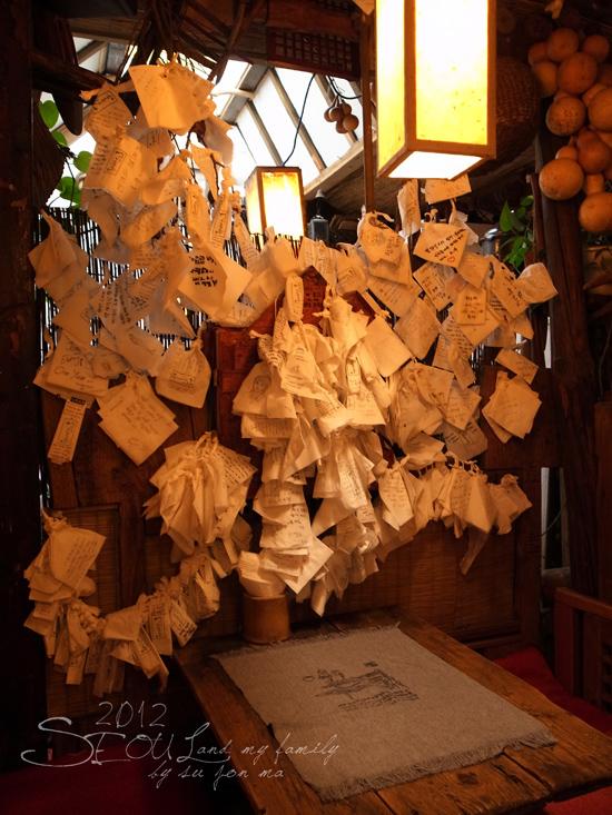 20120826 仁寺洞-五世界香-月鳥-O'SullocTea Ho-亂打秀43