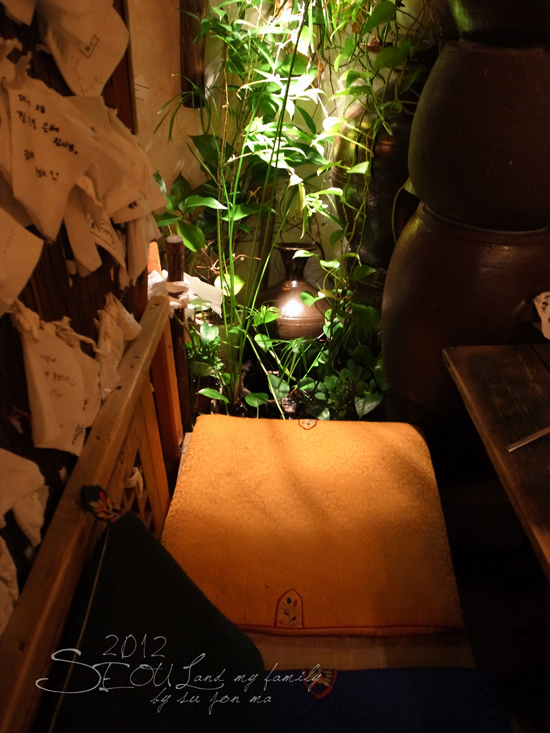 20120826 仁寺洞-五世界香-月鳥-O'SullocTea Ho-亂打秀44