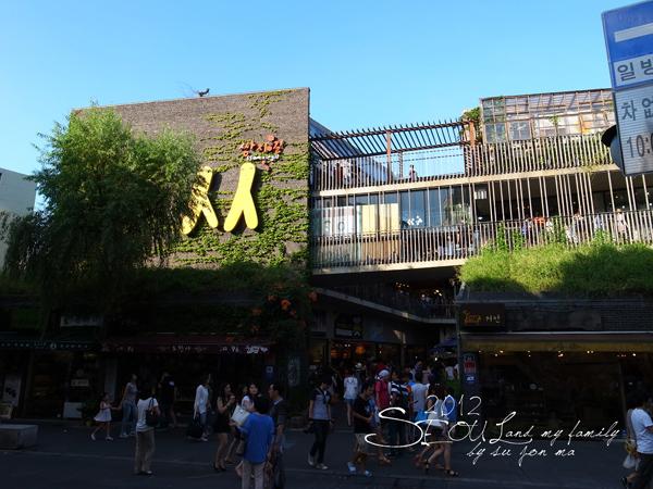 20120826 仁寺洞-五世界香-月鳥-O'SullocTea Ho-亂打秀49