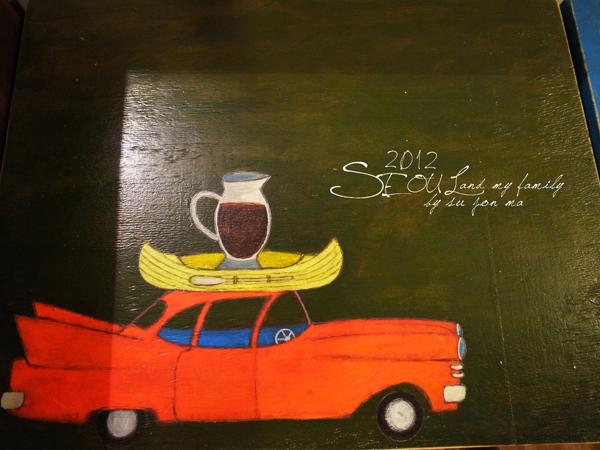 20120827 回程 art gallery coffee33