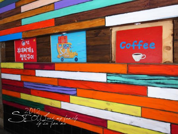 20120827 回程 art gallery coffee47