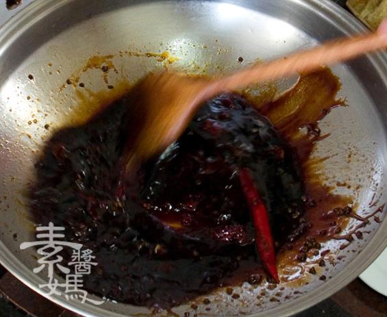 素滷味-小吃 黑白切13
