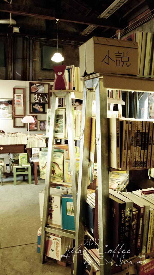 宜蘭火車站附近咖啡館-百果樹紅磚屋&舊書櫃28