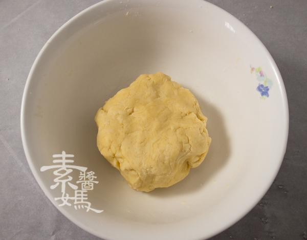 烘焙點心-馬鈴薯鹹派-4