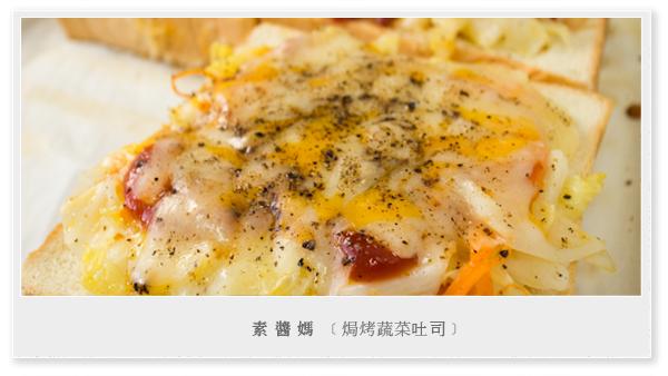 簡單早餐-焗烤土司-0