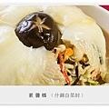 素食年菜料理-什錦白菜封-0