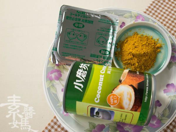 素食年菜料理-南洋風味咖哩鍋-2