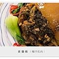素食年菜料理-梅干(福菜)扣肉-0