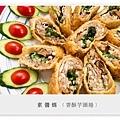 素食年菜料理-香酥芋頭捲-0