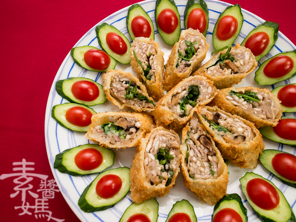 素食年菜料理-香酥芋頭捲-18