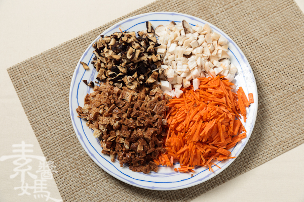 中式點心-蔬菜盒子-4