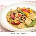 純素義式料理-青醬馬鈴薯麵疙瘩-0