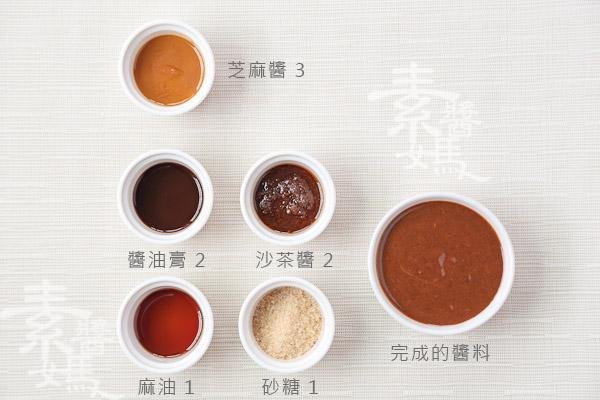 簡單料理-麻醬麵-3