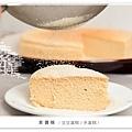 低敏甜點 - 豆豆蛋糕 米蛋糕  (無麩質麵粉 無奶 含蛋)-0.jpg