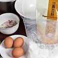 低敏甜點 - 豆豆蛋糕 米蛋糕  (無麩質麵粉 無奶 含蛋)-8.jpg