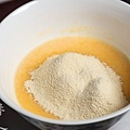 低敏甜點 - 豆豆蛋糕 米蛋糕  (無麩質麵粉 無奶 含蛋)-15.jpg