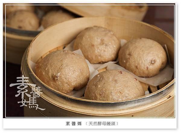 天然酵母饅頭-0.jpg