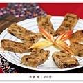 素食年菜-鹹甜粿0.jpg
