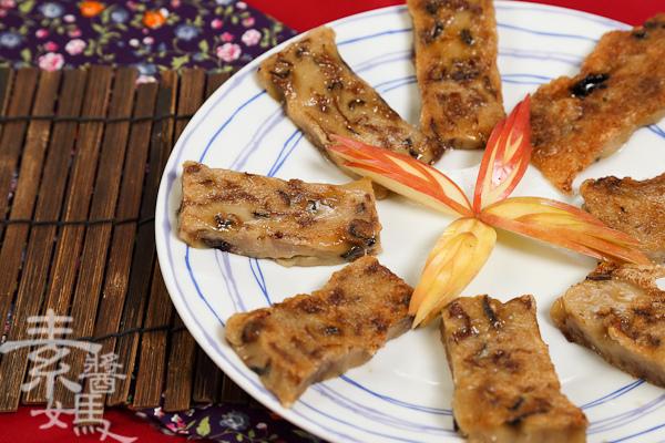 素食年菜-鹹甜粿-22.jpg