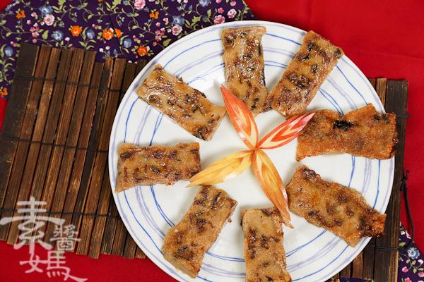 素食年菜-鹹甜粿-23.jpg