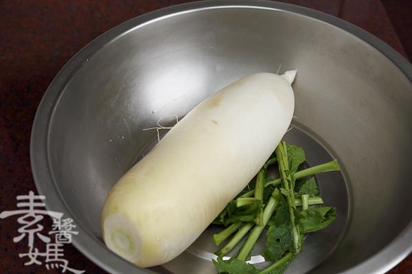 省錢家常料理-醃蘿蔔皮-3.jpg