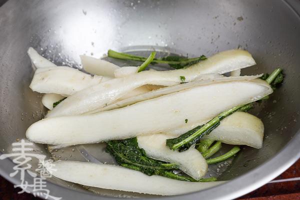 省錢家常料理-醃蘿蔔皮-6.jpg