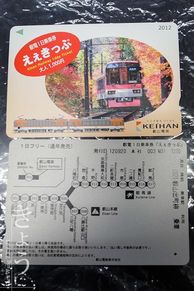 R0036380.jpg