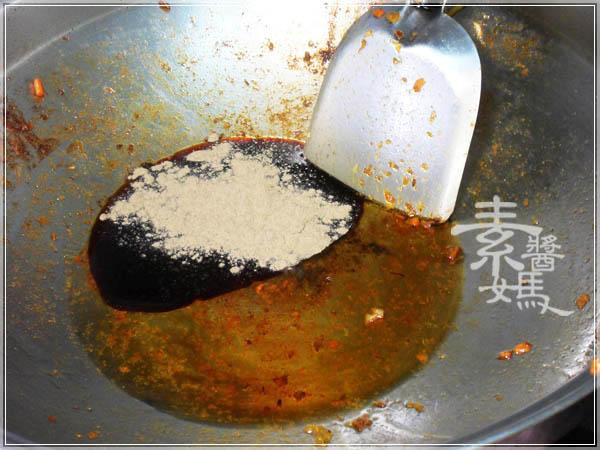 台灣小吃 - 筒仔米糕14.JPG
