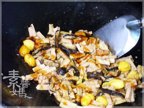 中式料理-鳳眼果油飯12.jpg