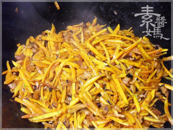台灣小吃-南瓜碗粿09.jpg