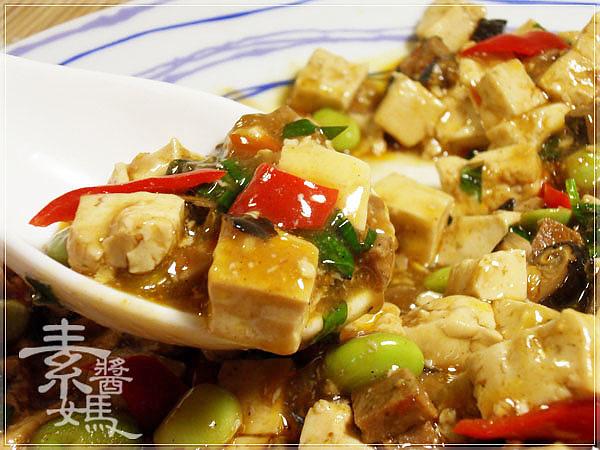 中式食譜-麻婆豆腐13.jpg
