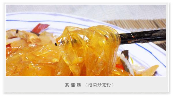快炒料理-泡菜炒寬粉(河粉)01.jpg