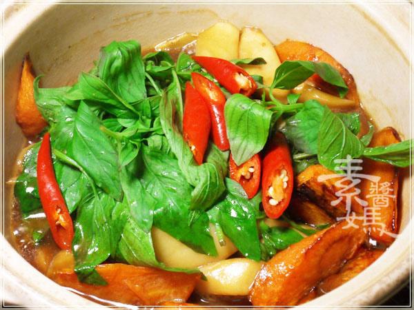 素食料理-三杯杏鮑菇15.jpg
