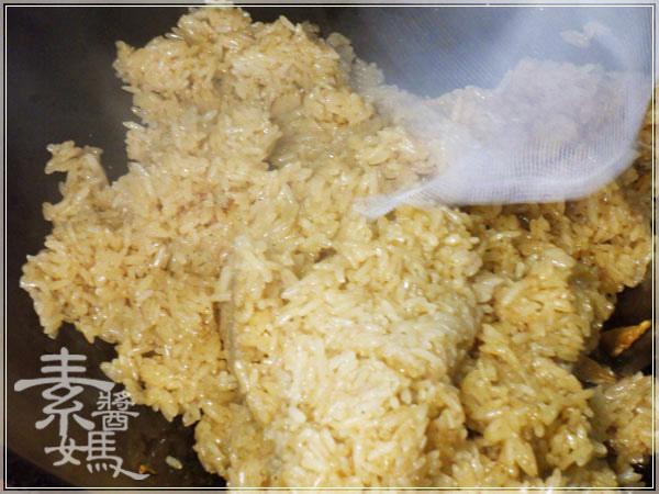 中式料理-鳳眼果油飯20.jpg