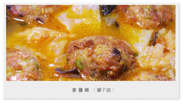 自製簡單素料 - 素食獅子頭01.JPG