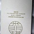 SDC10550.JPG
