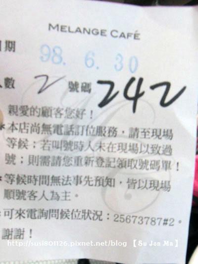 SDC10319.JPG