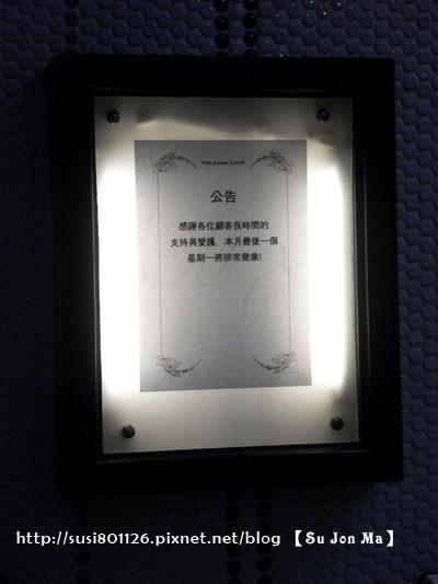 SDC10376.JPG