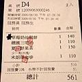 SDC10518.JPG