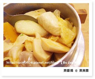 永和素食園01.jpg