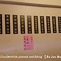 一畝田健康素食生機園地13.JPG