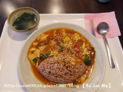 一畝田健康素食生機園地21.JPG