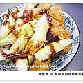 員林無招牌素食早餐.jpg