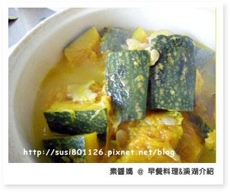 早餐料理&溪湖介紹.jpg