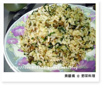 野菜料理.jpg