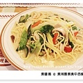 素湘園素食中西餐.jpg